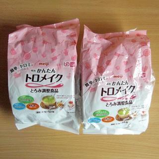 明治かんたんトロメイク スティック とろみ剤 とろみ調整食品 介護 離乳食 2袋