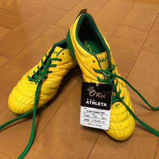 アスレタ(ATHLETA)のアスレタ サッカー スパイク(シューズ)