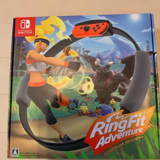 ニンテンドースイッチ(Nintendo Switch)の速発送 リングフィットアドベンチャー 新品未使用(家庭用ゲームソフト)
