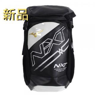 ミズノ(MIZUNO)の新品∮人気☆ミズノ【MIZUNO】 N-XTバッグパック 税込8532 円(バッグパック/リュック)