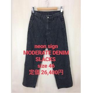 サンシー(SUNSEA)のneon sign size46(デニム/ジーンズ)