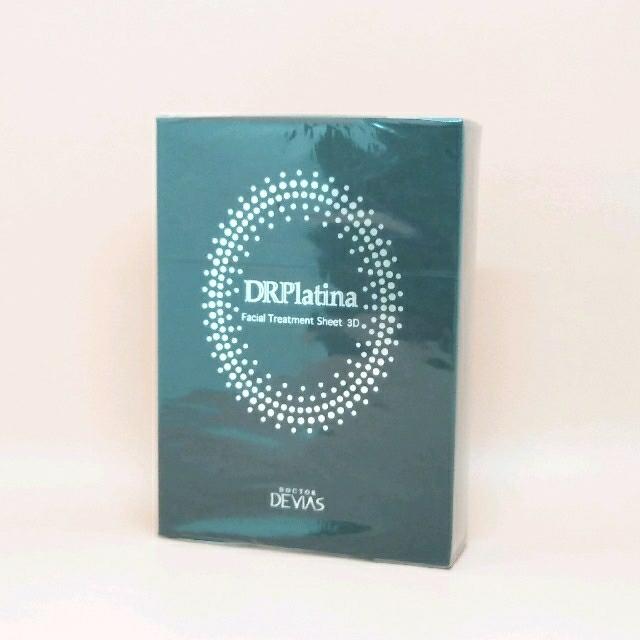 使い捨てマスク保管期限,ドクターデヴィアス-DRデヴィアスプラチナフェイシャルトリートメントシート3Dの通販