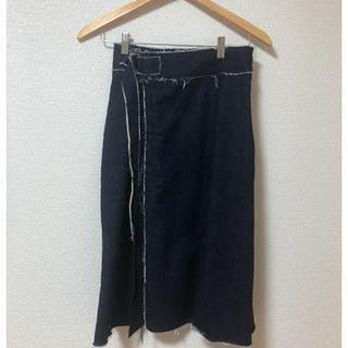 ステュディオス(STUDIOUS)のヨシオクボ スカート(ひざ丈スカート)