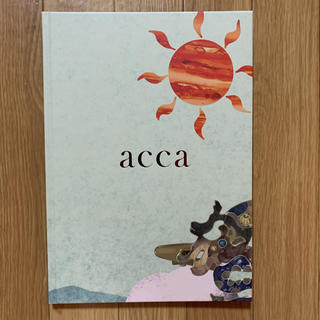 acca - acca book2020SS