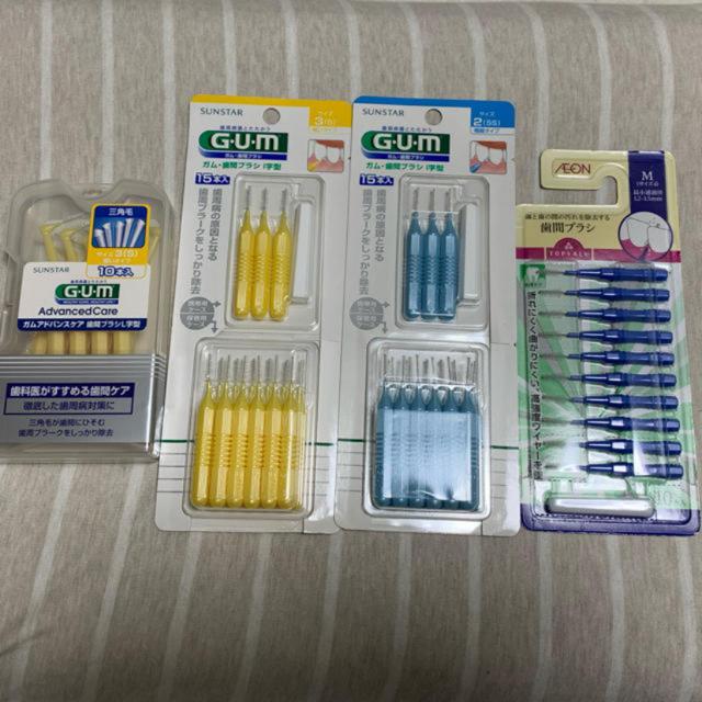 SUNSTAR(サンスター)のサンスターGUM歯間ブラシ・イオン歯間ブラシ コスメ/美容のオーラルケア(歯ブラシ/デンタルフロス)の商品写真