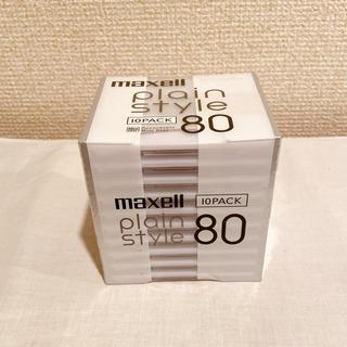 マクセル(maxell)のMD(未開封)(その他)