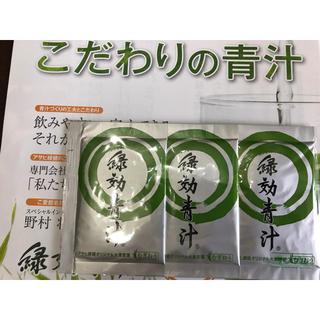 緑効青汁(青汁/ケール加工食品)