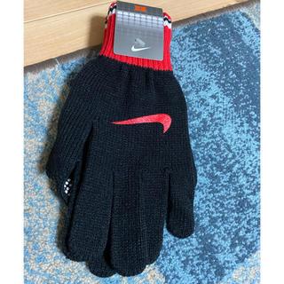 ナイキ(NIKE)の新品★ナイキ 手袋 大人用フリー(手袋)