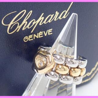 ショパール(Chopard)のショパール ハッピーダイヤモンド リング(リング(指輪))