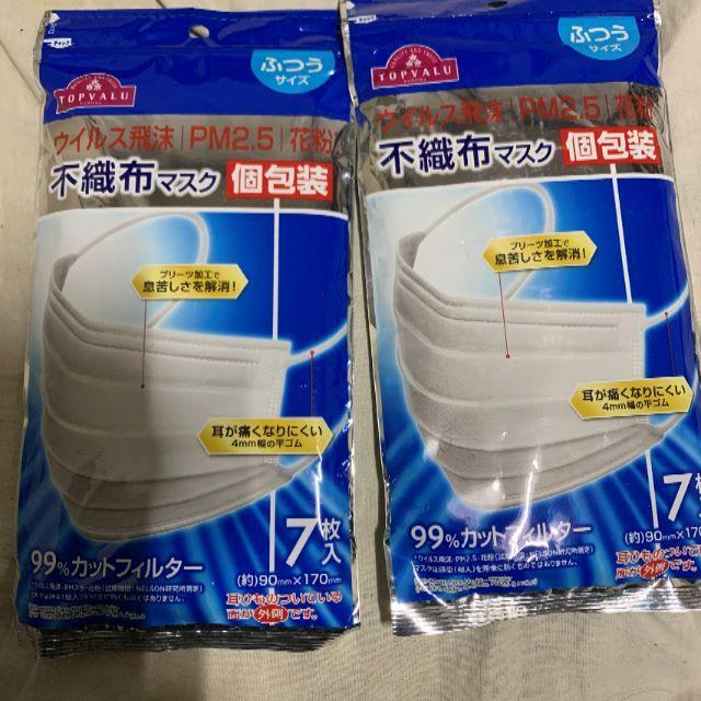 防護マスク4型 、 イオン 不織布マスク 個包装 7枚 2袋の通販