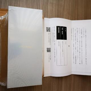 OPPO RENO A 楽天版 128gb 新品未開封 ブルー(スマートフォン本体)