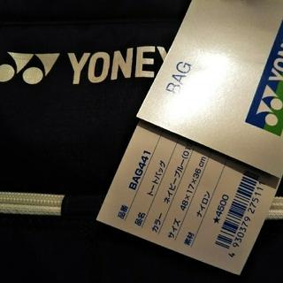 YONEX - YONEXトートバッグ🎾