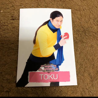 TOKU フォト(お笑い芸人)