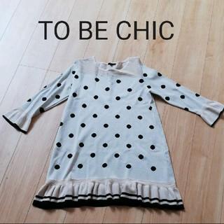 トゥービーシック(TO BE CHIC)のTO BE CHIC ベージュに黒のドットワンピース(チュニック)