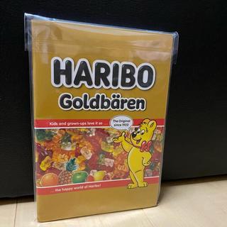 ハリボーセット(米/穀物)