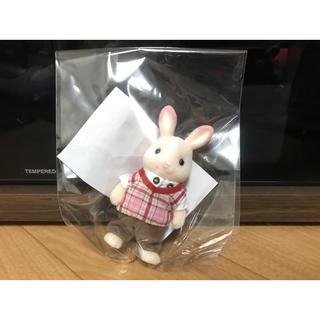 エポック(EPOCH)のシルバニアファミリー☆ももいろウサギのお父さん☆(ぬいぐるみ/人形)
