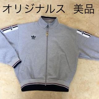 adidas - アディダスオリジナルス  美品 ジャージ お値下げ