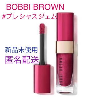 ボビイブラウン(BOBBI BROWN)のボビーブラウン プレシャスジェム (口紅)