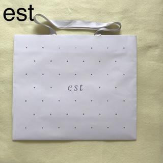 エスト(est)のest 紙袋 ☆限定品☆(ショップ袋)