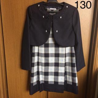 ELLE - 130 ELLE 女の子 フォーマル 入学式