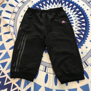 アディダス(adidas)のアディダス  スポーツウェア ズボン パンツ ジャージ(ウェア)