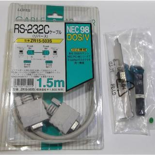 RS-232Cケーブル(リバース)&シリアル・リアスロット(未開封)【送料込】(PC周辺機器)