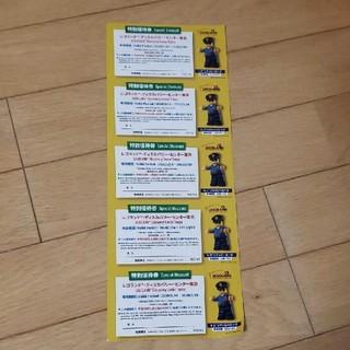 レゴ(Lego)のレゴランド ディスカバリーセンター東京 特別優待券(遊園地/テーマパーク)
