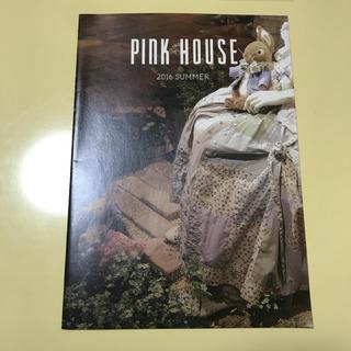ピンクハウス(PINK HOUSE)のPINK HOUSE ピンクハウス 2016 Summer 夏 カタログ(ファッション)