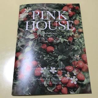 ピンクハウス(PINK HOUSE)のPINK HOUSE ピンクハウス カタログ 2015 autumn 秋(ファッション)