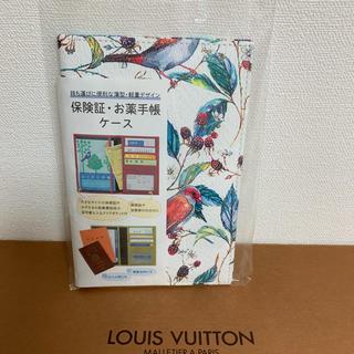 お薬手帳  新品(母子手帳ケース)