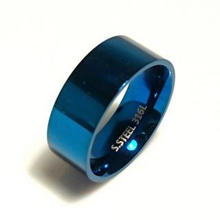 刻印無料 漢字ひらがな可能♪リング ブルーワイド プレーン リング1個(リング(指輪))
