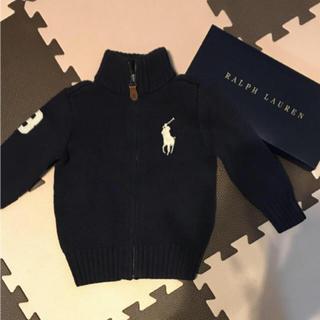 Ralph Lauren - SALE 新品 フルジップカーディガン