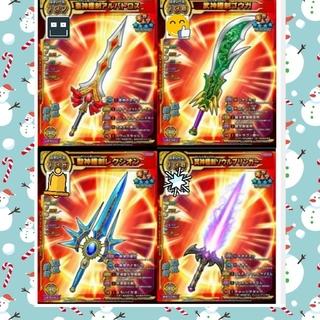スクウェアエニックス(SQUARE ENIX)のドラゴンクエスト スキャンバトラーズ 4神極剣 QRコードのみ お試しで(カード)
