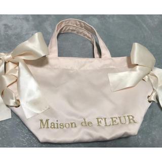 メゾンドフルール(Maison de FLEUR)のMaison de FLEUR ハンドバッグ(ハンドバッグ)