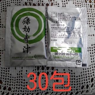 アサヒ(アサヒ)の緑効青汁30包(青汁/ケール加工食品)