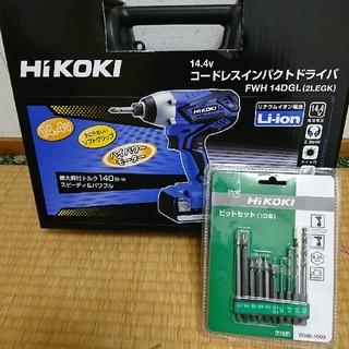 ヒタチ(日立)のHiKOKI(旧日立)インパクトドライバー(工具/メンテナンス)