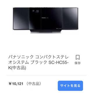 Panasonic - コンパクト コンポ SC-HC55