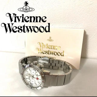 Vivienne Westwood - ヴィヴィアンウエストウッド 腕時計 クロノグラフ 星 スター シルバー