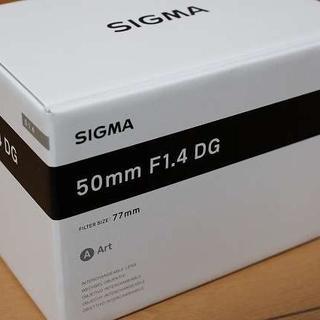 シグマ(SIGMA)の新品 SIGMA 50mm F1.4 DG HSM ソニーEマウント プロテクタ(レンズ(単焦点))