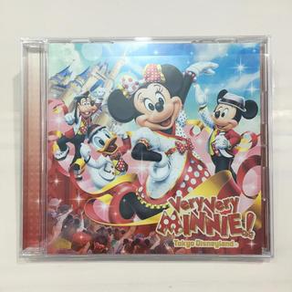 ディズニー(Disney)のベリーベリーミニー CD(CDブック)