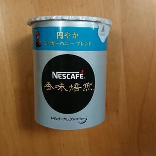ネスレ(Nestle)のネスカフェゴールドブレンド バリスタ(その他)