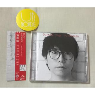 高橋 優 アルバム CD (通常盤) 【 STARTING OVER 】(ポップス/ロック(邦楽))