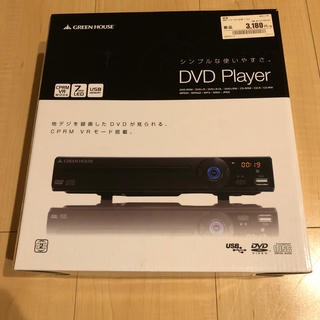 DVD player(DVDプレーヤー)