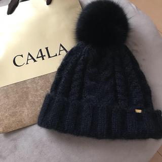 CA4LA - CA4LAファー付ニット帽