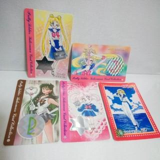 セーラームーン(セーラームーン)の【送料込み】セーラームーン カード 5枚(カード)