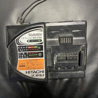 ヒタチ(日立)の日立工機 hitachi 純正バッテリー充電器(工具/メンテナンス)