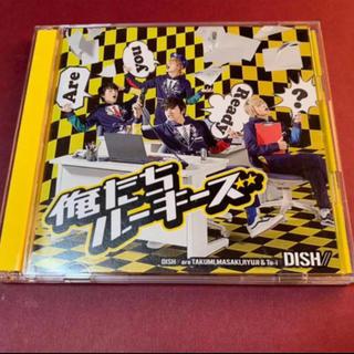 俺たちルーキーズ DISH// CD&DVD 中古(ポップス/ロック(邦楽))
