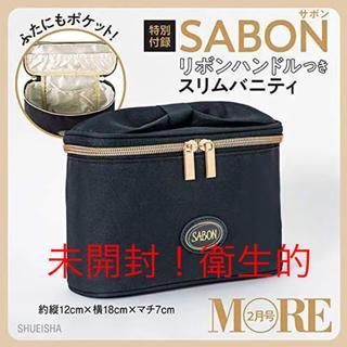 サボン(SABON)のサボン バニティ(ポーチ)