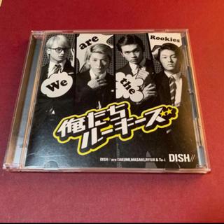 俺たちルーキーズ DISH// CD 中古(ポップス/ロック(邦楽))