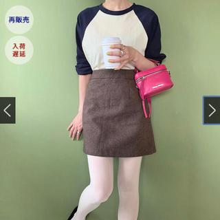 エディットフォールル(EDIT.FOR LULU)のbisou monday raglan sleeve T ロンT(Tシャツ(長袖/七分))